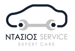 Ntasios Logo
